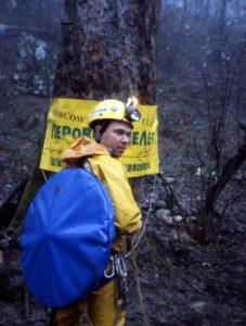 Петр Любимов около пещеры Заблудших 2003 г.
